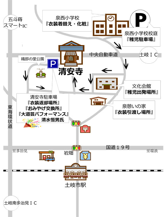 稚児行列地図2